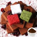 파베/초콜릿만들기 DIY<br/>재료!_best banner_56__/deal/adeal/1318672