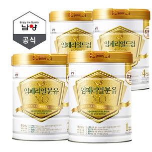 [원더배송] 임페리얼XO 분유 4캔