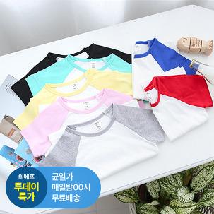 [투데이특가] 유아 베이직 썸머의류