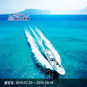 [전국] 제주도여행+우도투어 3일