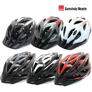 삼천리 인기헬멧 외 자전거용품 25종