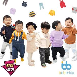 [반값특가] 베베리코 아동 봄신상 옷