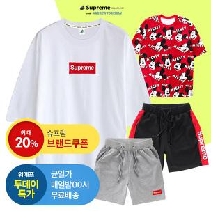 [투데이특가] 슈프림 반바지 20%쿠폰