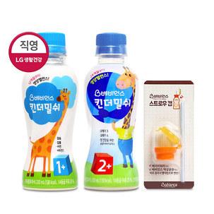 베비언스 킨더밀쉬 유아우유