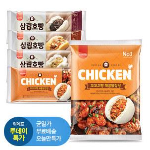 [투데이특가] 삼립꼬꼬호빵6+증정3