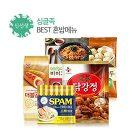 [신선생] 볶음밥 만두<br/>피자 냉동식품_best banner_11__/deal/adeal/1571103