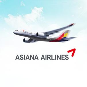 [전국] 아시아나 제주도할인항공권