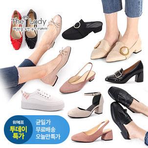 [투데이특가] 봄신발/구두/슬링백