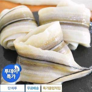 [투데이특가] 손질 붕장어700g+양념2