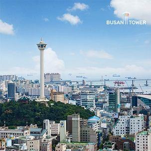 [부산] 부산타워 전망대 이용권