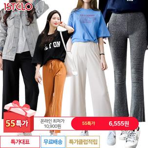 [55특가] 빅사이즈 스판밴딩팬츠