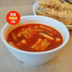 [맛집직배송] 홍대미미네 국물떡볶이