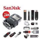 샌디스크 USB 인기상품<br/>모음전_best banner_15__/deal/adeal/1656023
