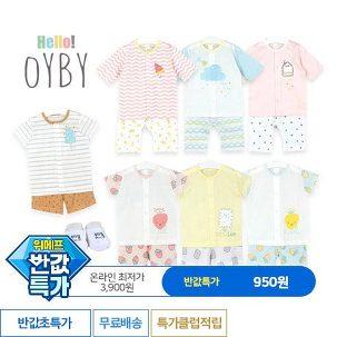 [반값특가-파랑] 오아이비, 반팔&7부