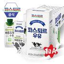 [원더배송] 파스퇴르<br/>멸균우유 24팩!_best banner_58__/deal/adeal/1636863