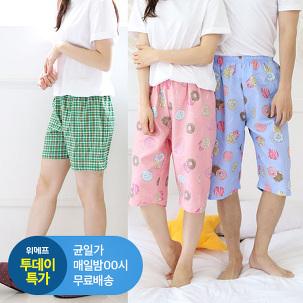 [투데이특가] 커플 면/엠보 파자마