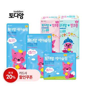 [원더배송] 토디앙 핑크퐁 기저귀