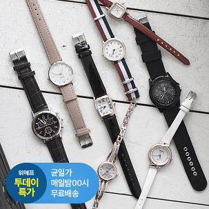 [투데이특가] 남여공용 손목시계