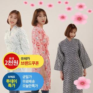 [투데이특가] 커플 순면 유카타잠옷