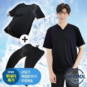 [투데이특가] 대나무쿨링티셔츠+팬츠