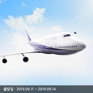 [김포] 추석연휴 제주도왕복항공권!!