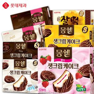 롯데제과 몽쉘 딸기/크림 336gx4곽