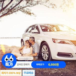 [66특가] 제주렌트카 성수기 초특가!