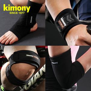 [무료배송] 손목/무릎/발목 보호대