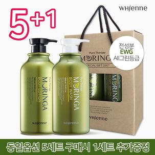 [설선물] 휘엔느 바디로션+워시 5+1