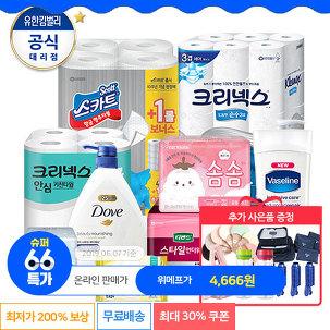 [슈퍼66특가] 화장지/생리대/샴푸20%
