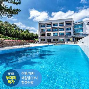 [투데이특가] 제주 J&B호텔,신축호텔