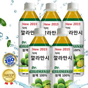 [명예의전당] 닥터 깔라만시원액 5병