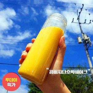 [투데이특가] 청담단호박쉐이크1+1