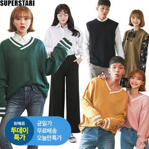[투데이특가] 남녀 배색니트/슬랙스