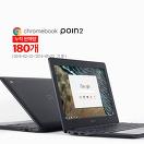 포인투 크롬북 11<br/>노트북 구글OS_best banner_50__/deal/adeal/1392104