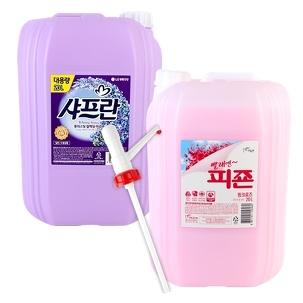 피죤 샤프란 대용량 섬유유연제 20L