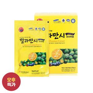[오후특가] 클렌즈 깔라만시즙 30포