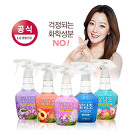 샤프란<br/>섬유탈취제300ml_best banner_43__/deal/adeal/1453614