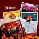반석 핫팩과 따뜻한<br/>겨울나기!_best banner_46__/deal/adeal/1574094