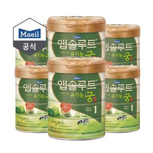 [원더배송] NEW 유기농궁 분유 X 6