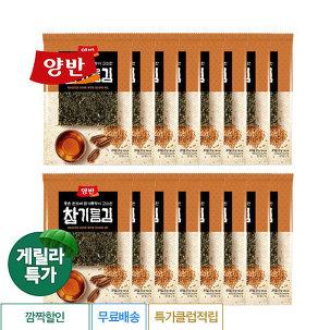 [게릴라특가] 참기름김 전장김 16봉
