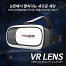 [폰템샵] 특가 VR LENS<br/>프리미엄!!_best banner_17__/deal/adeal/1674394