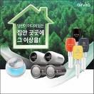 [먼지제로] 에어비타<br/>공기청정기모음_best banner_48__/deal/adeal/1764444