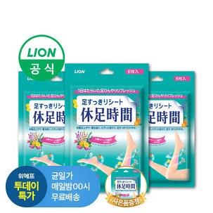 [투데이특가] 휴족시간 쿨링시트20매
