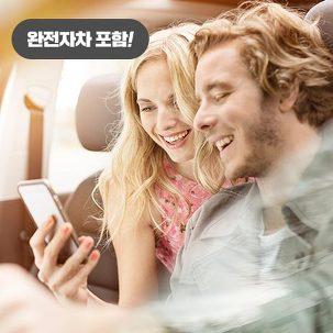 [제주렌트카] 완전자차포함 ~9월까지