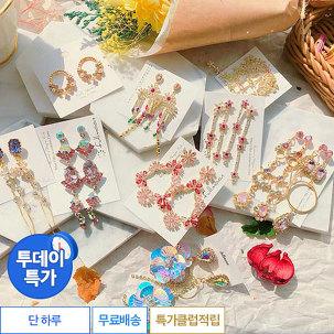 [투데이특가] 화려한 귀걸이 신상