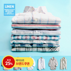 [원더쿠폰] 남녀 린넨셔츠 25%쿠폰
