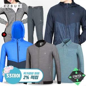 http://image.wemakeprice.com/deal/4/711/4367114/15f04524763d6ffe8f6f24f07b966e9ab115bbe5.jpg?modify=D_1552008822