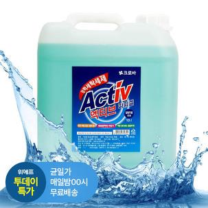 [투데이특가] 액체세제 액티브 13L