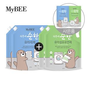 [베이비픽] 마이비 유아세제 2+2